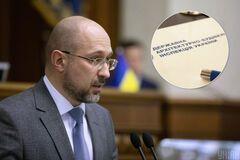 Шмигаль заявив про майбутню ліквідацію ДАБІ