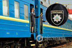 Поезд Одесса-Москва будут сопровождать полицейские
