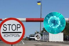 Через коронавірус введені обмеження на пунктах пропуску Донбасу