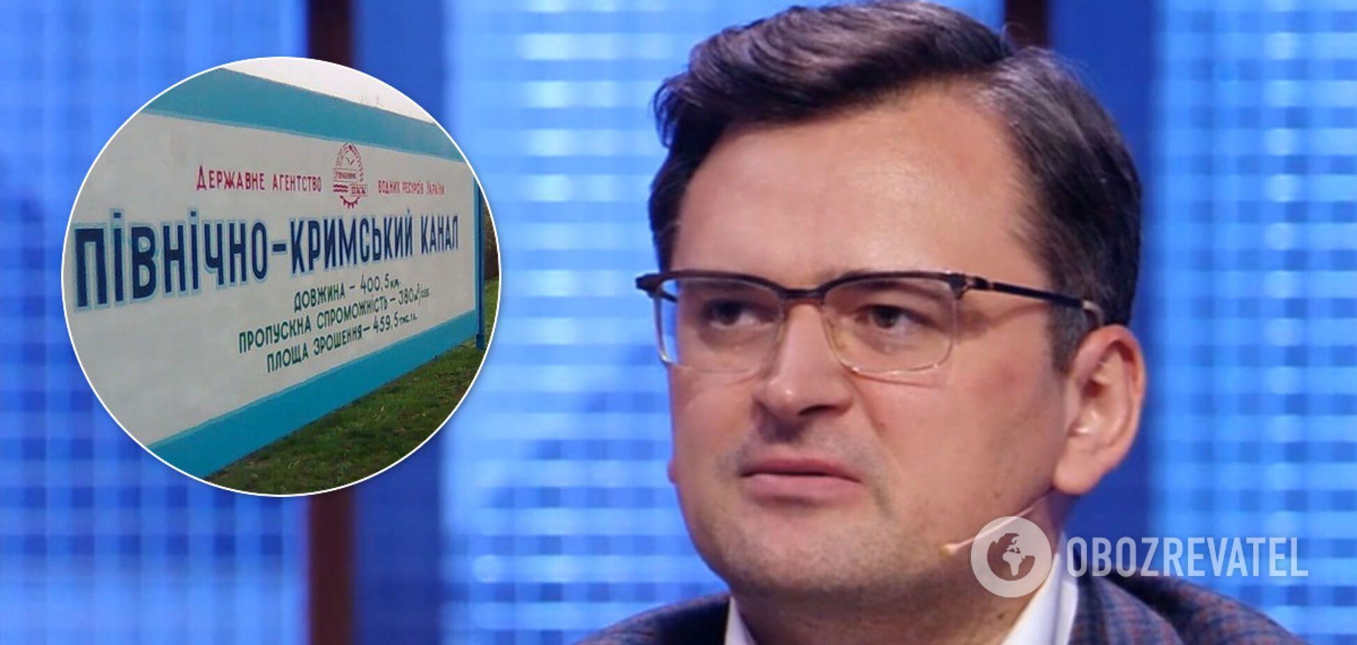 Кулеба назвал подачу воды в Крым 'инструментом деоккупации'
