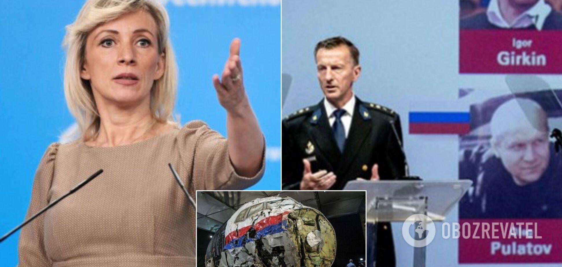 Захарова звинуватила Нідерланди в тиску на суд у справі катастрофи МН17 над Донбасом