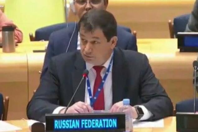 Представитель РФ в ООН