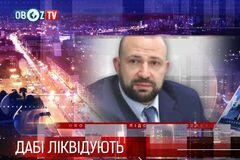 Замість однієї ДАБІ в Україні можуть створити три нових