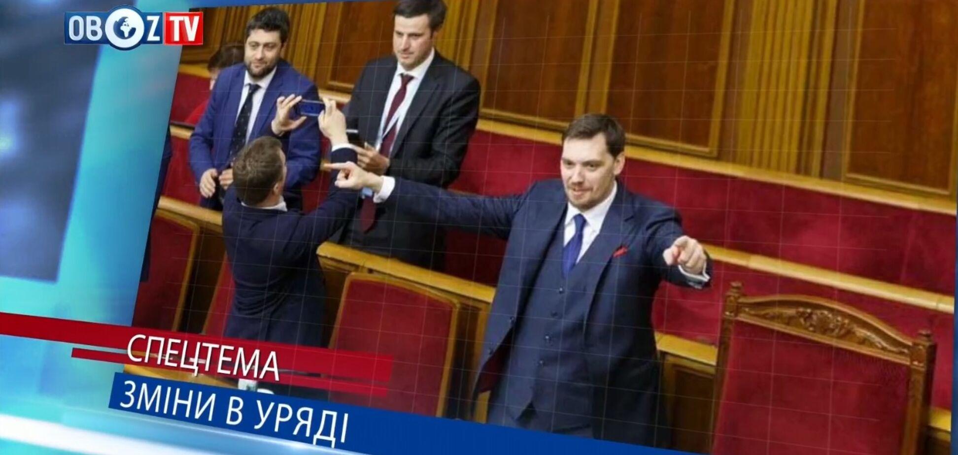 Зміни в уряді: скандальна заява Шмигаля про Крим