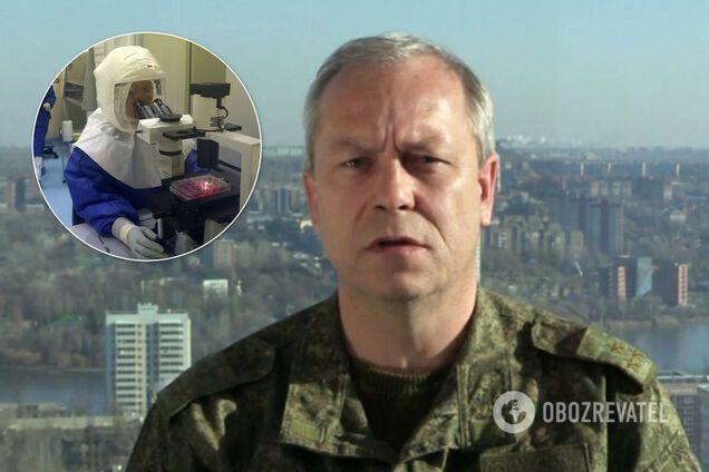 """В """"ДНР"""" рассказали о провокации немецких вирусологов"""