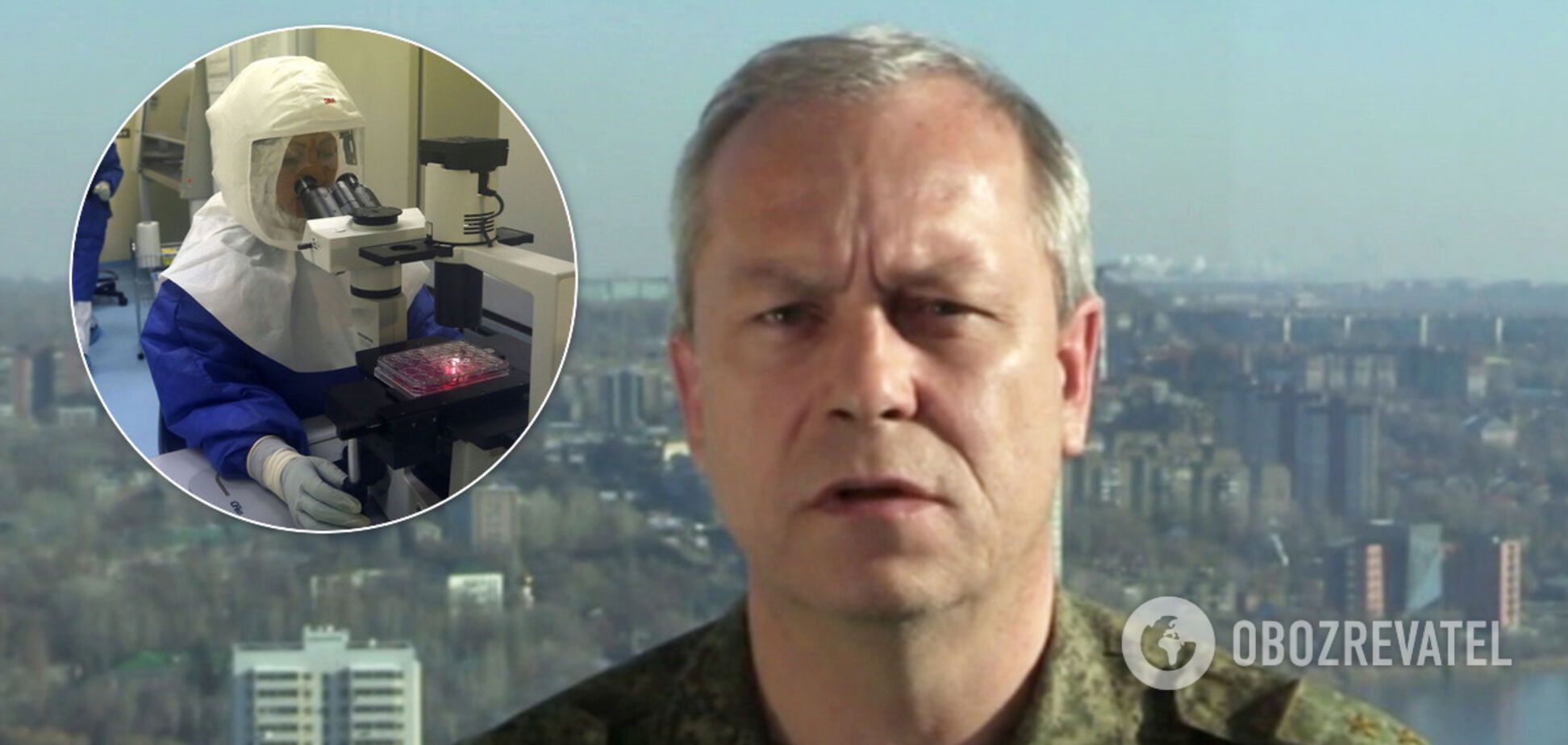 В 'ДНР' рассказали о провокации немецких вирусологов