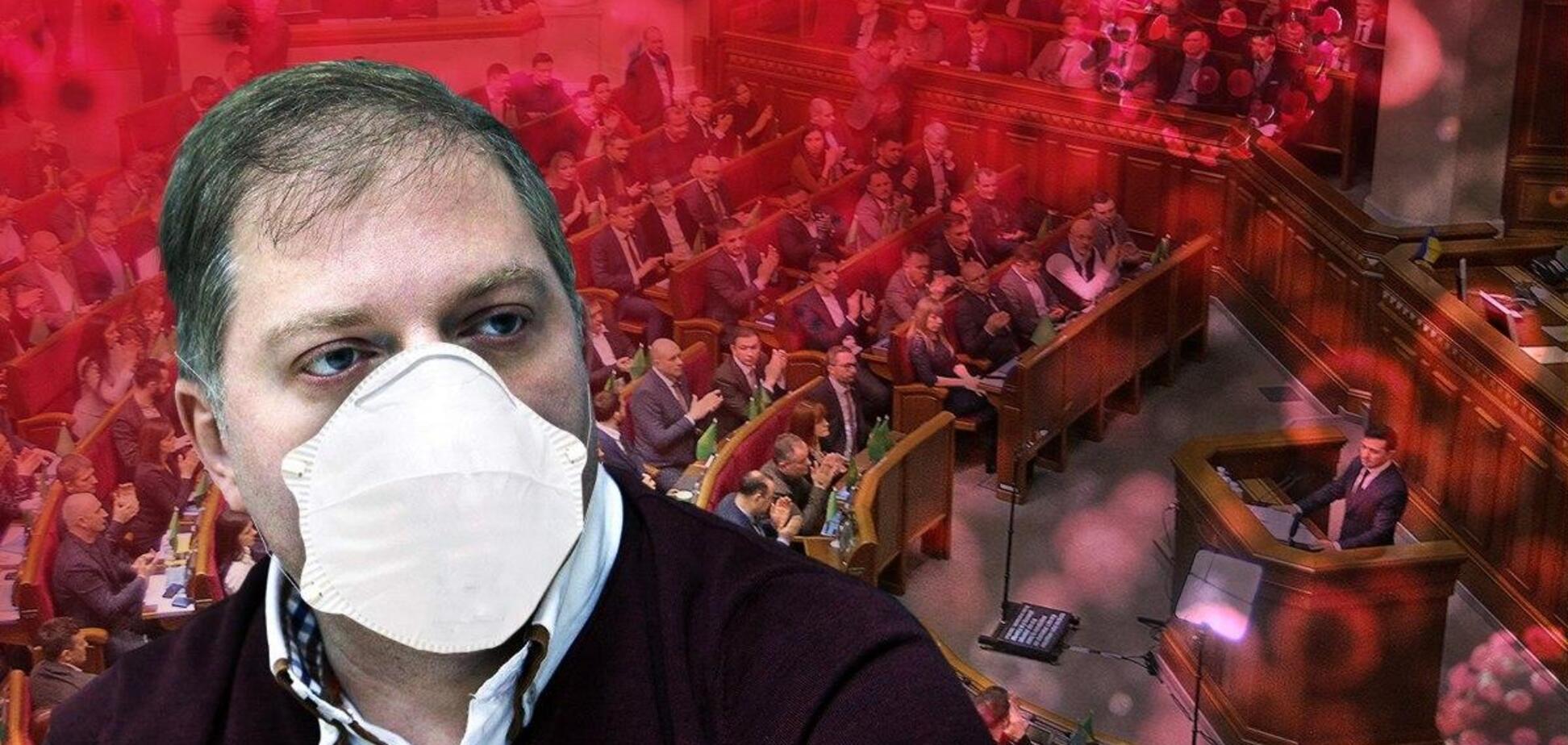 Коронавірус у Раді? Кого, крім Медведчука та Волошина, повинні ізолювати та чи можуть закрити парламент