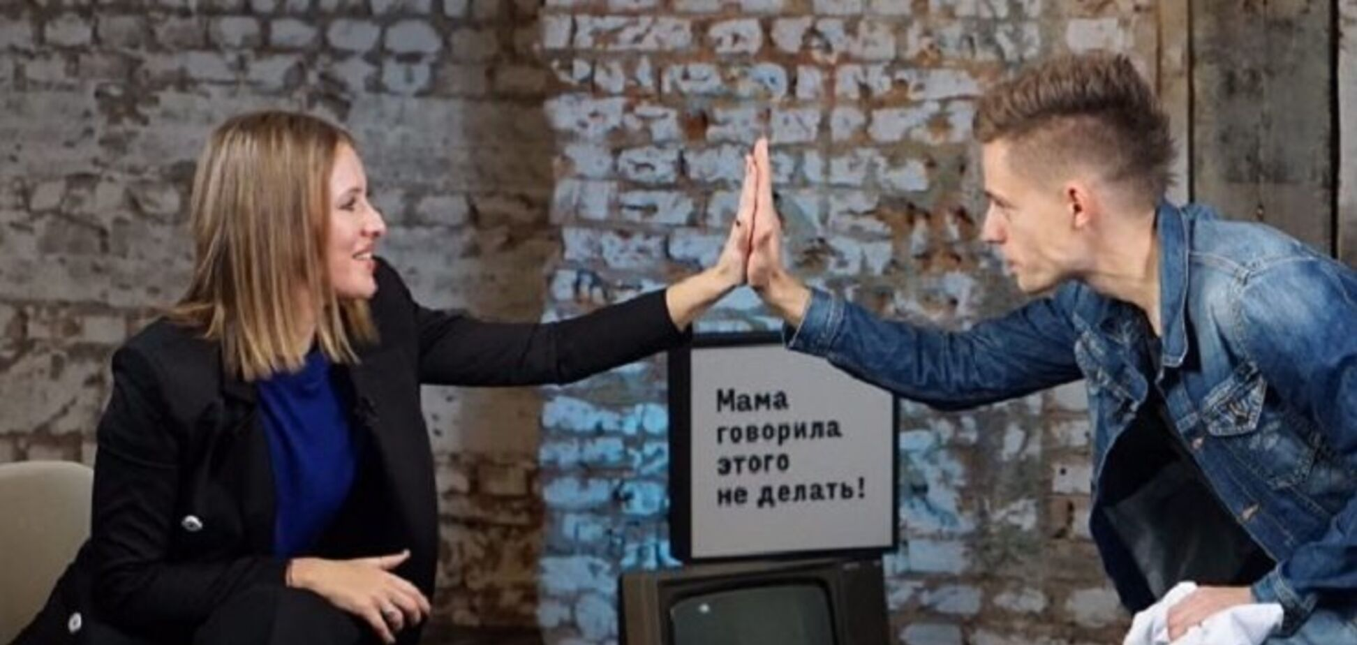 Дудь и Собчак