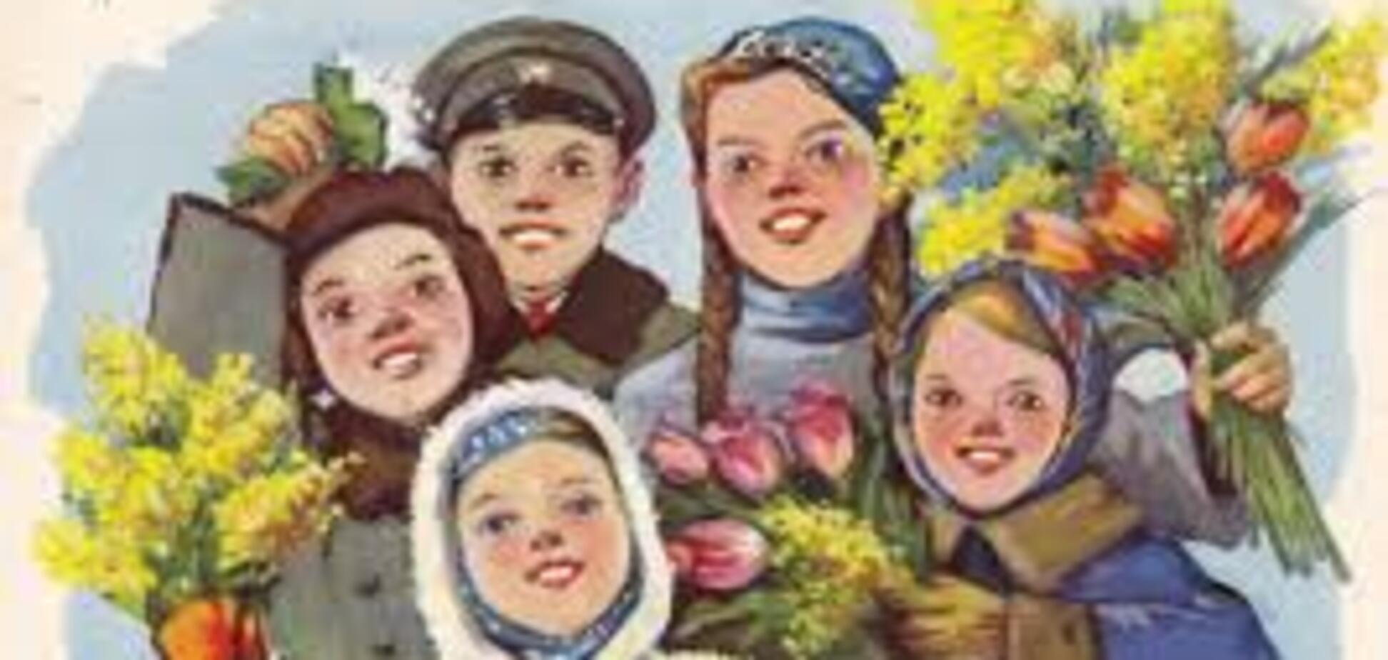 Как в СССР поздравляли с 8 марта: советские открытки, которые вызовут ностальгию