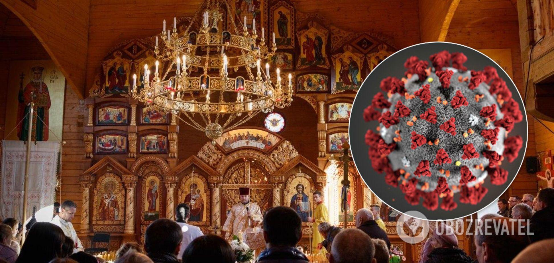 Коронавирус передается через причастие: в ПЦУ заявили о богохульстве