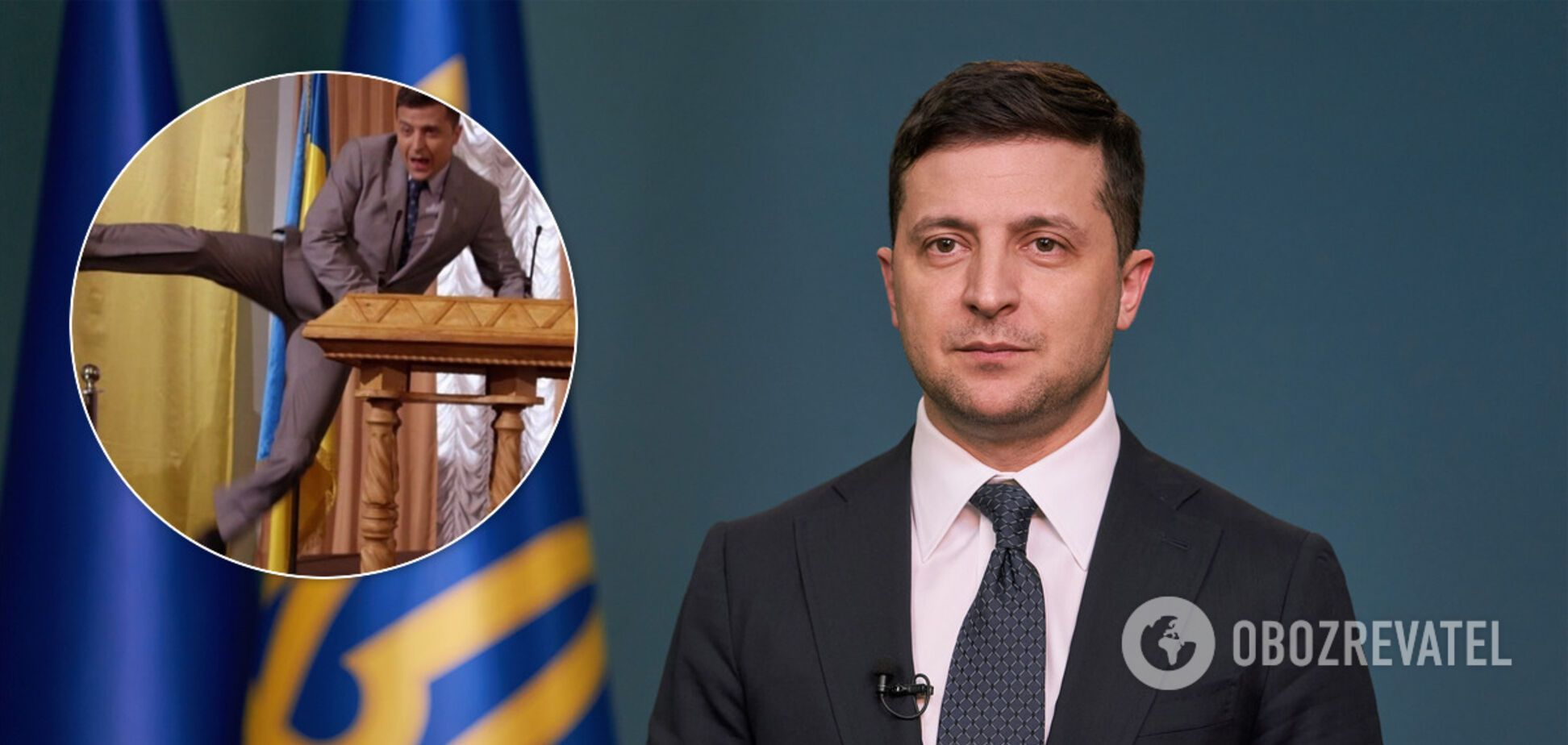 Зеленский сравнил президентство со 'Слугой народа'