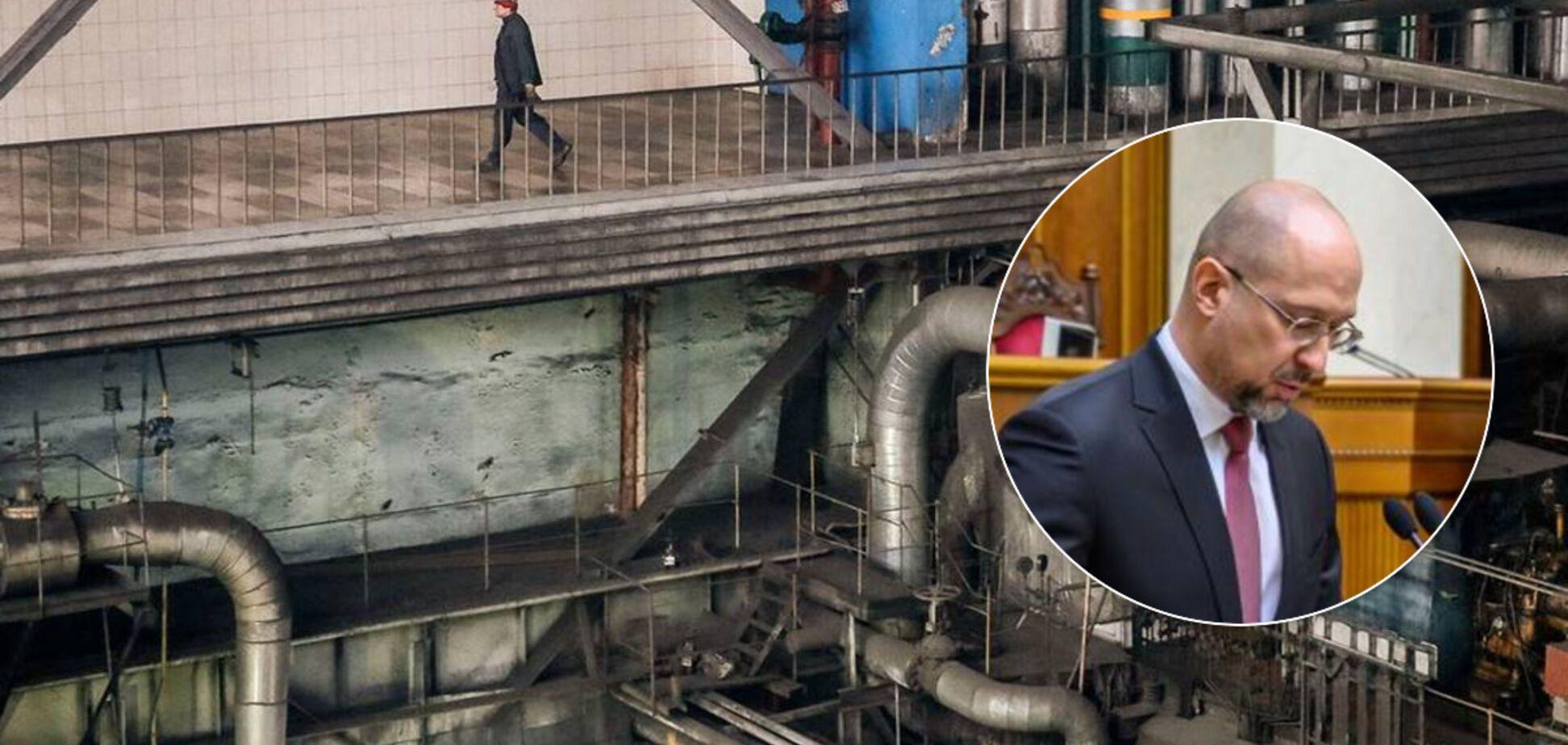 Кабмин ищет инвесторов для приватизации 'Центрэнерго'