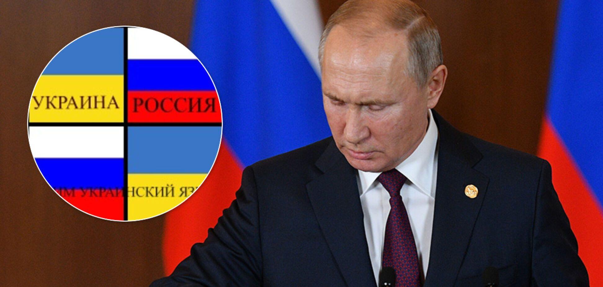 Портников раскусил новый трюк Путина с украинским языком в 'ДНР'