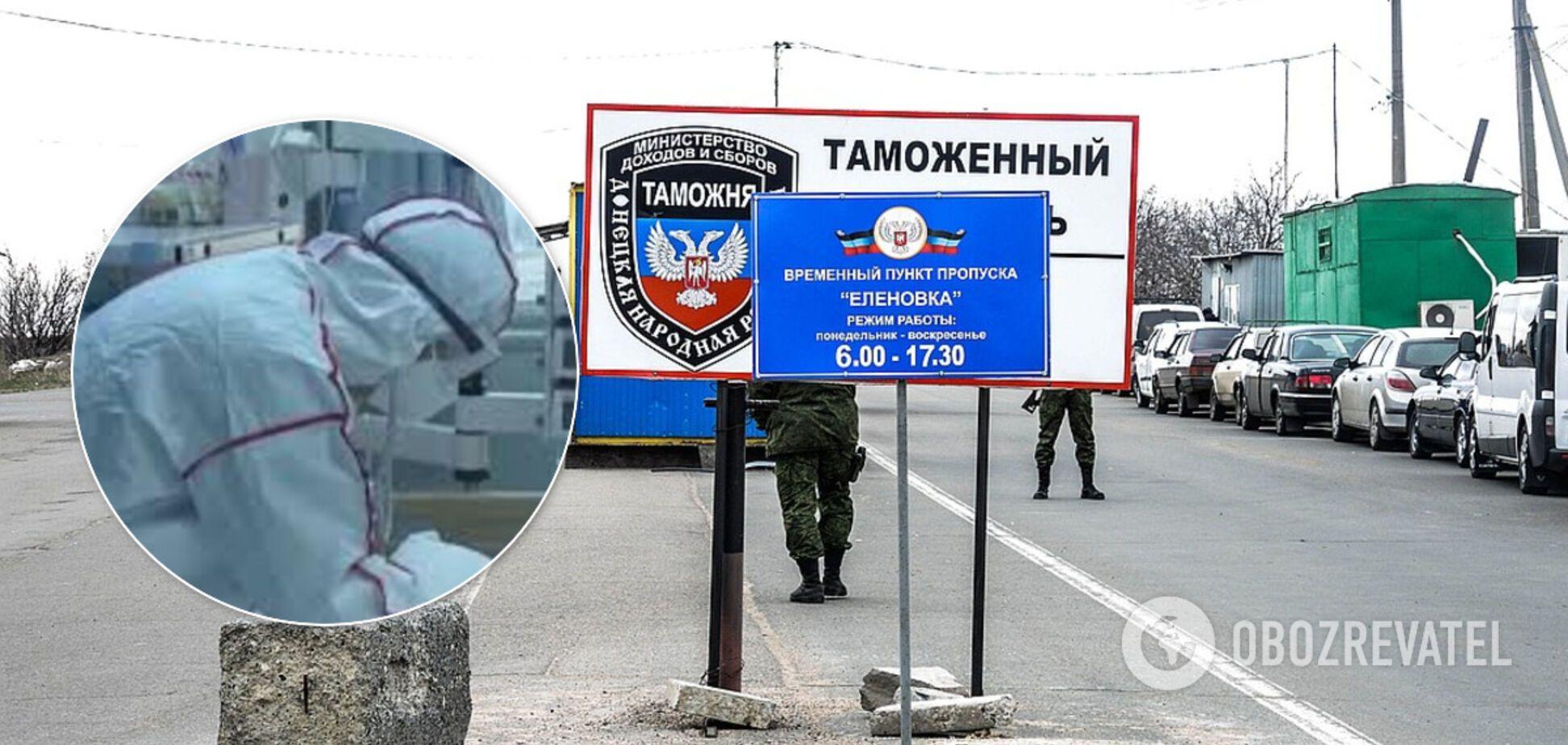 Донбасс 'закрыли' на карантин из-за коронавируса: общественники устроили скандал
