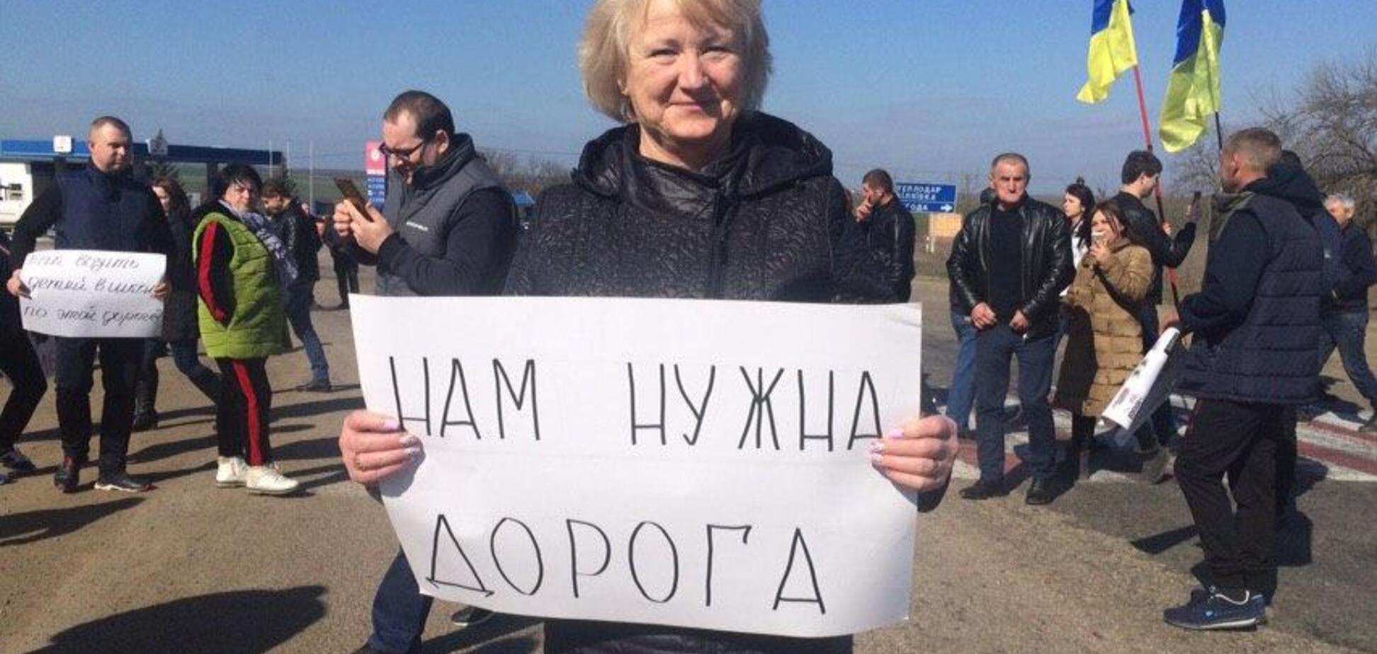 Жители Одесщины перекрыли трассу Одесса-Кишинев