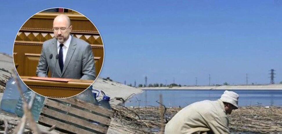 Подача воды в Крым: дискуссия в обществе началась, договоренность достигнута