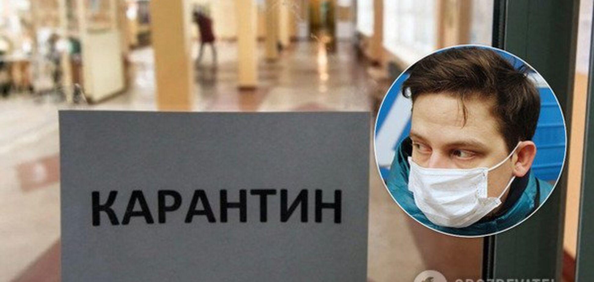 Плохой сигнал: почему ВОЗ отправила в Украину спецмиссию из-за коронавируса