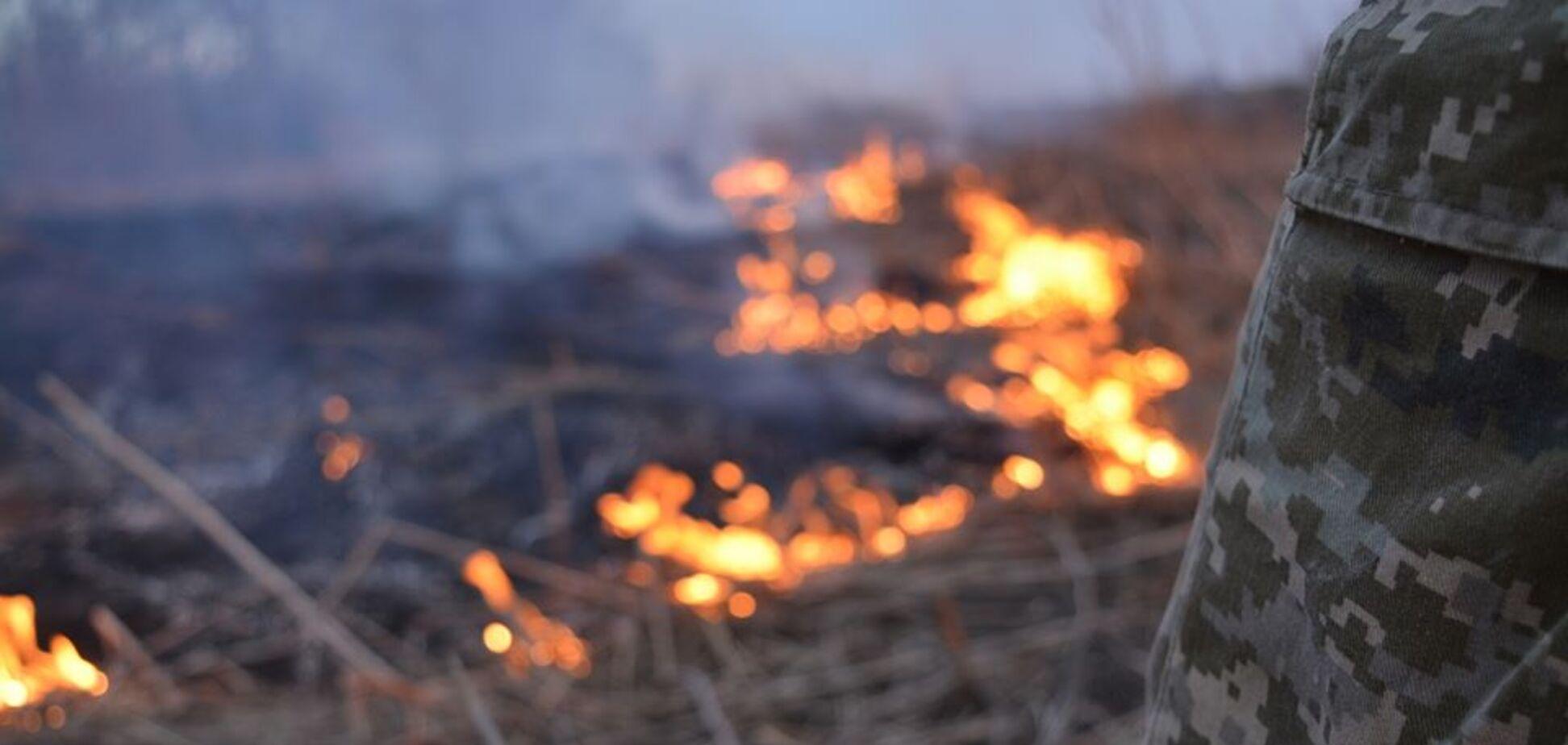 Найманці Путіна напали на ЗСУ і влаштували масштабну пожежу на Донбасі