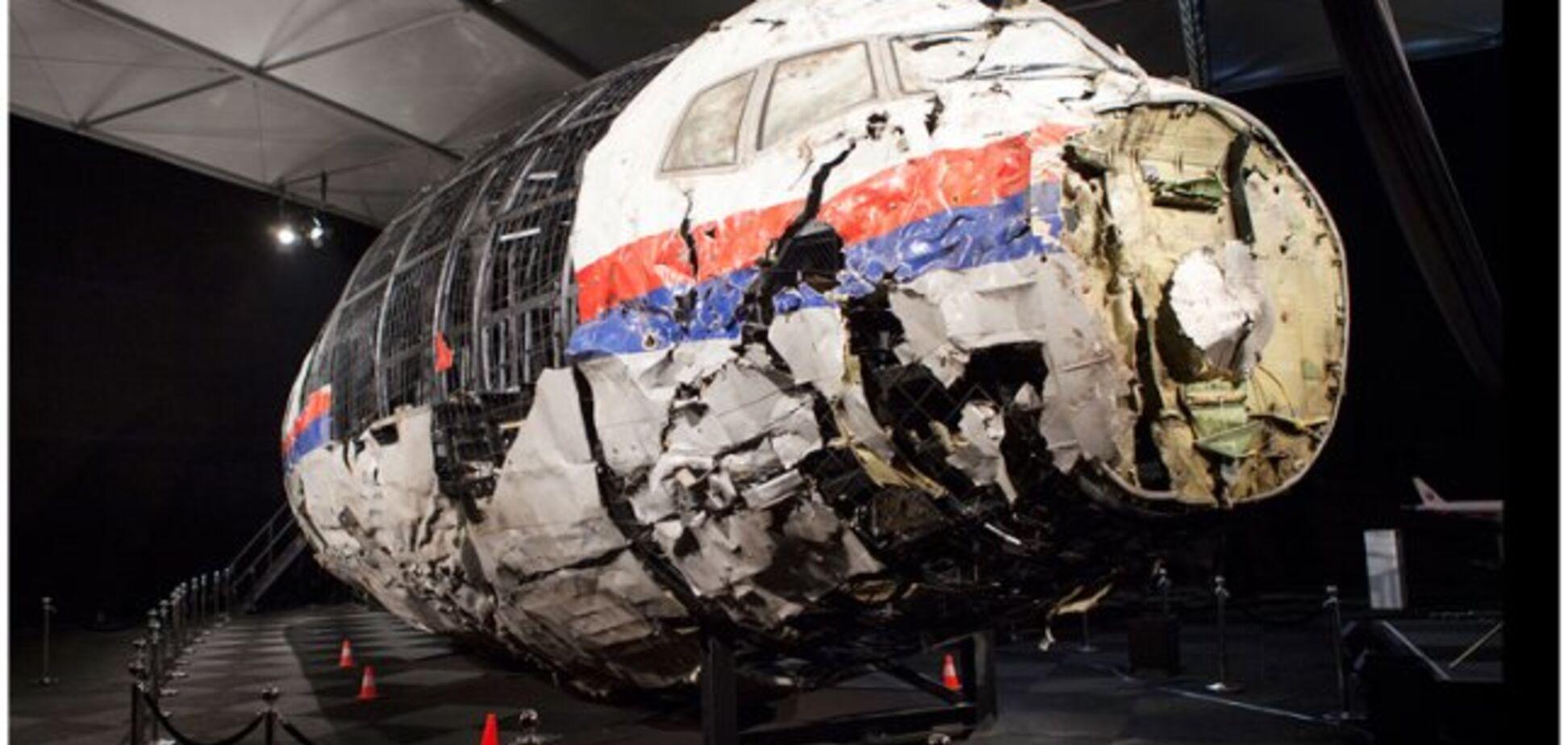 Теракт против МН17: национальное '11 сентября' для Нидерландов