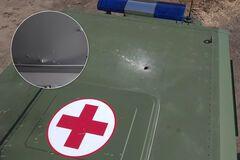 Найманці Путіна скинули дві гранати на санітарний автомобіль воїнів ООС. Фото