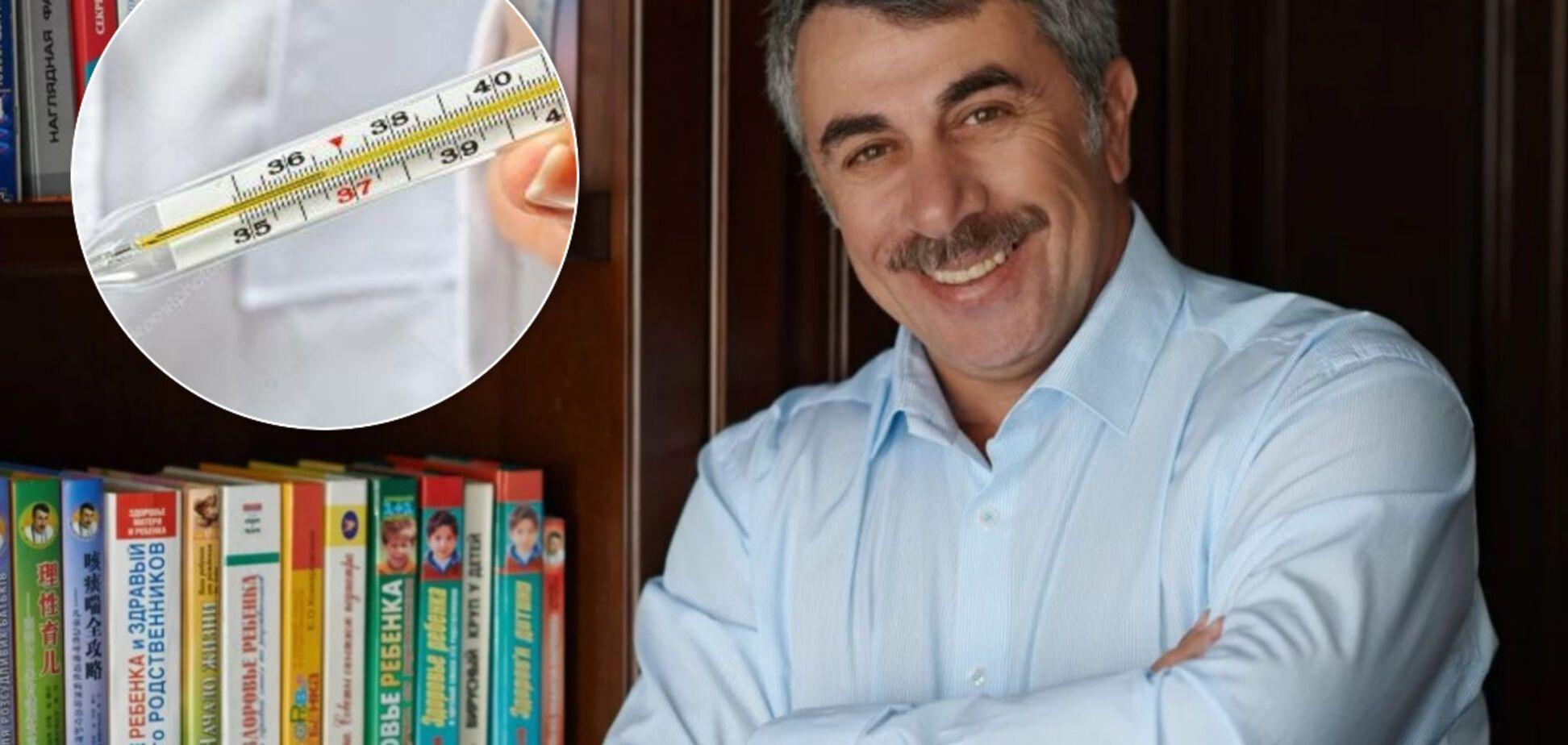 Доктор Комаровський розкрив правду про грілку, ковдру і 'Но-шпу' при лихоманці у дітей