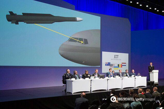 Расследование по делу сбитого Boeing 777