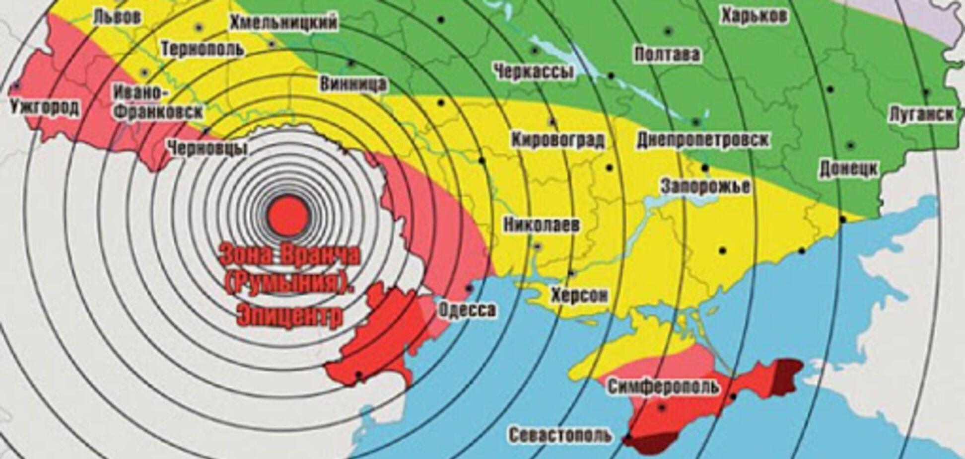 8 березня на Одещині відчули землетрус