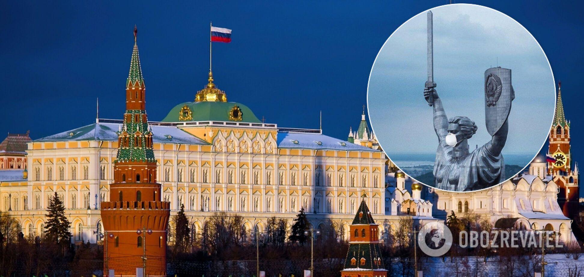 В Киеве разоблачили агитаторов, которые за деньги России распространяли фейки о коронавирусе. Иллюстрация
