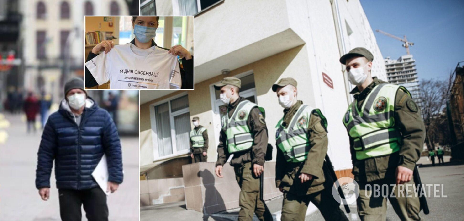 Режим 'все в масках' и ограничения на передвижение: в Украине усиливают карантин