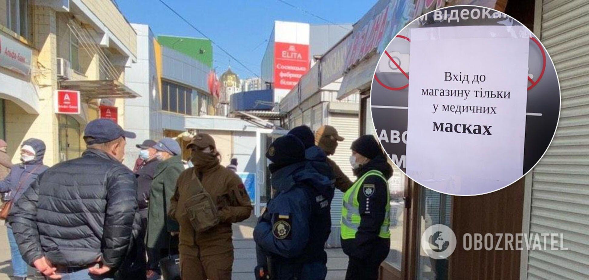 У Сумах чоловіка оштрафували на 17 тисяч за перебування у магазині без маски