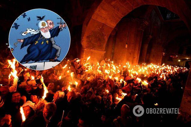Патриарх Кирилл, Владимир Путин, схождение Благодатного Огня, коллаж