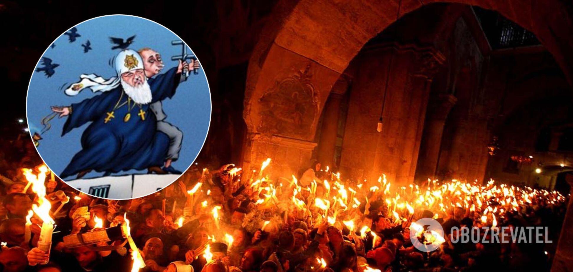Священик ПЦУ передрік кінець 'русского міра' в переддень Великодня