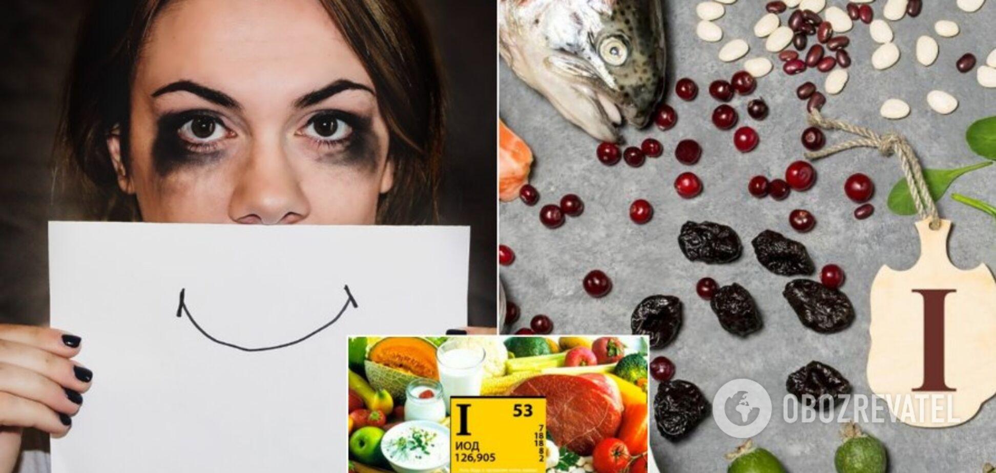 Настроение, внешность, бесплодие: как йододефицит влияет на здоровье женщины