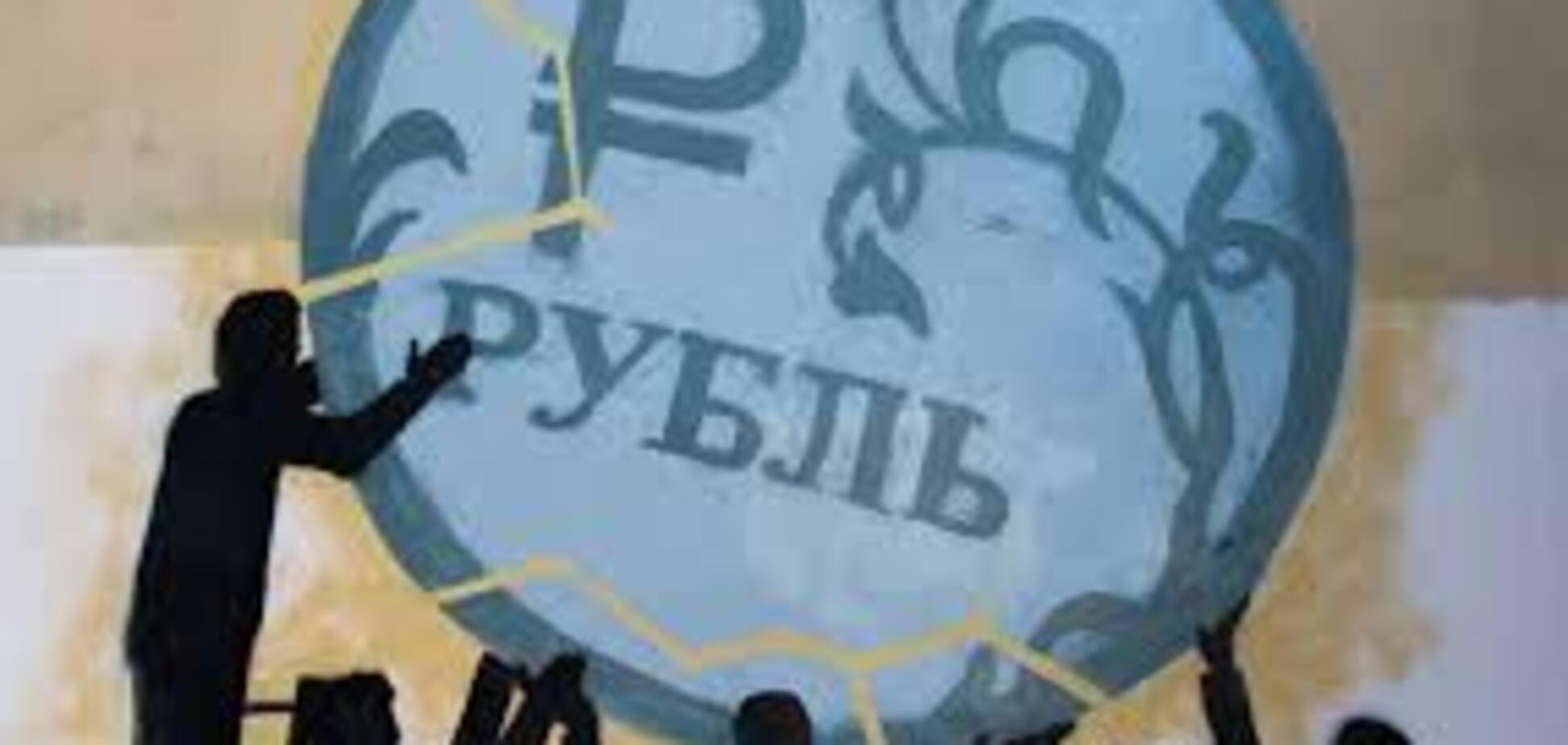 Денег хватит на полтора-два года: эксперт дал неутешительный прогноз для России