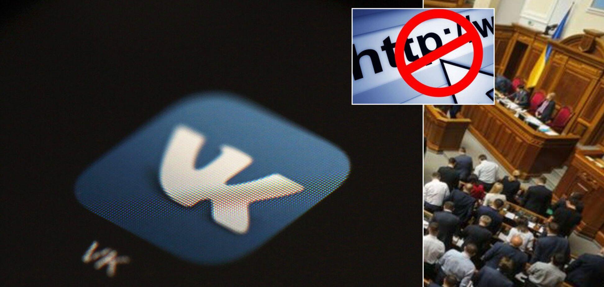 Стало відомо, чи розблокують 'ВКонтакте' та 'Однокласники' в Україні