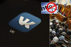 Стало известно, разблокируют ли 'ВКонтакте' и 'Одноклассники' в Украине