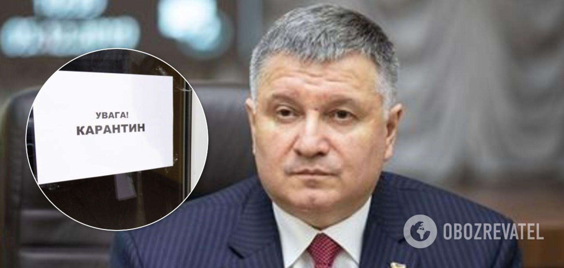 Безробітні в Україні отримають фінансову допомогу: Аваков розповів про нововведення