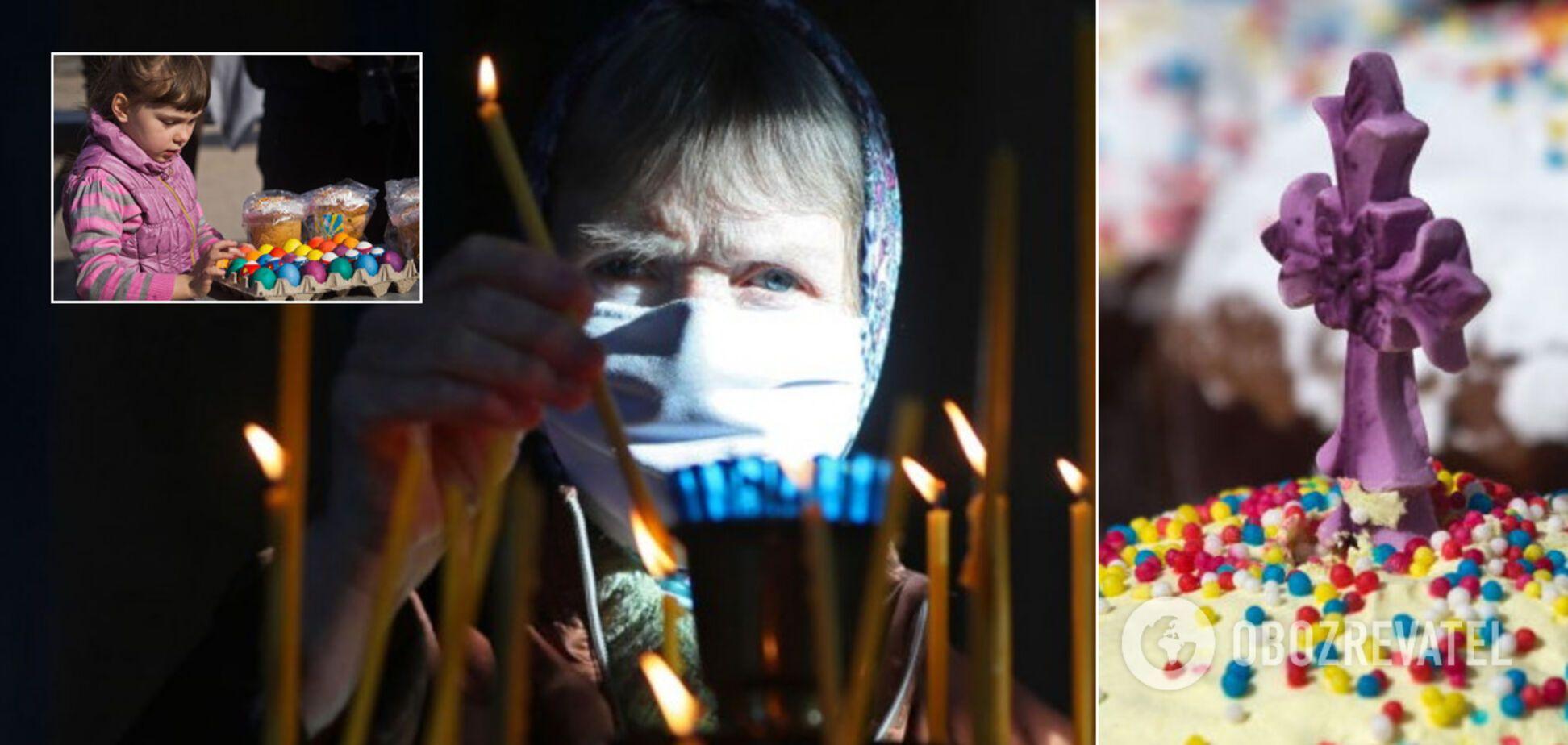 Пасха на карантине: кого пустят в церковь, как исповедаться и освятить паски
