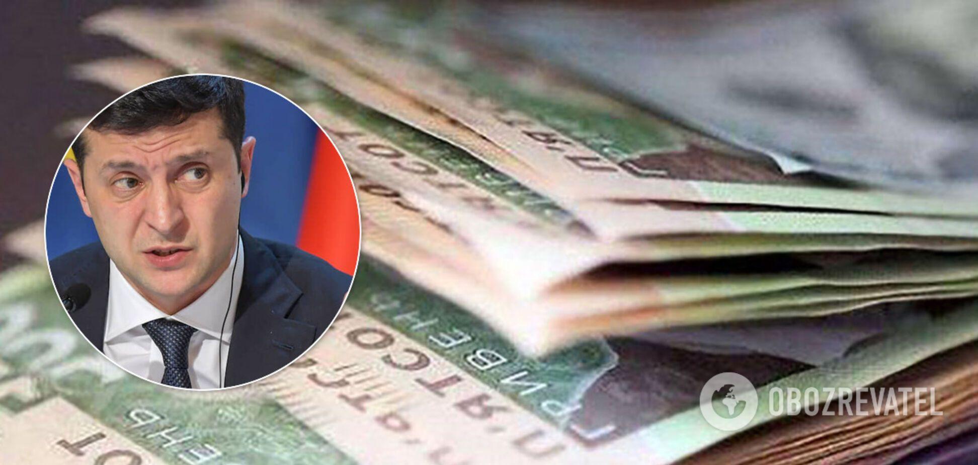 Зарплата чиновников теперь не будет превышать 47 тысяч гривен - Зеленский