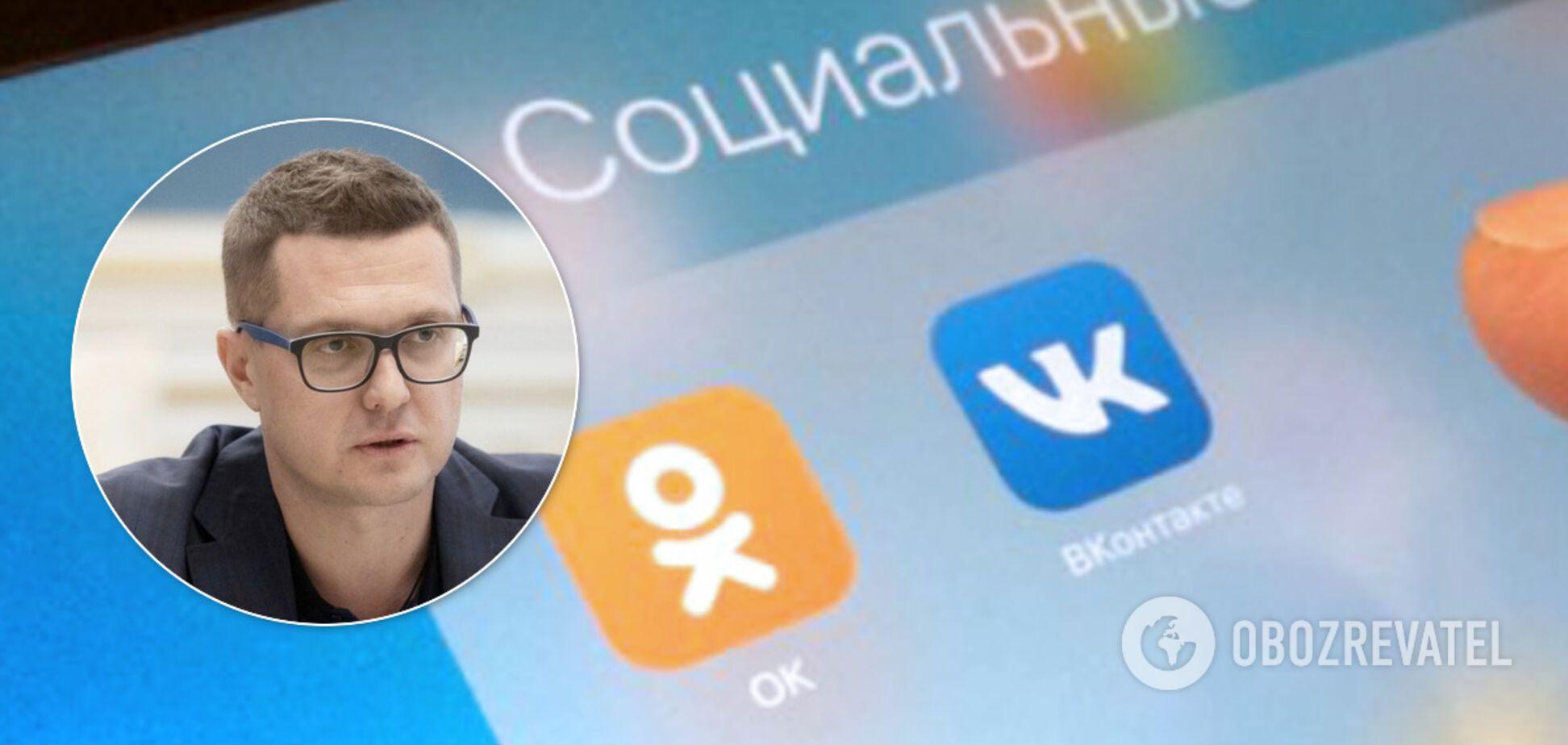 Запрет 'ВКонтакте' и 'Одноклассников': в СБУ выступили с предложением