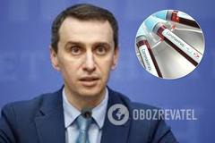 Що робити, якщо українцям не дають результати тесту на коронавірус: МОЗ дало відповідь