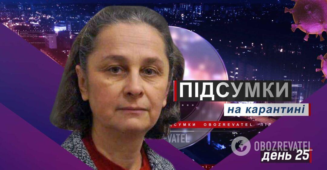 30% украинцев имеют иммунитет против коронавируса – биолог