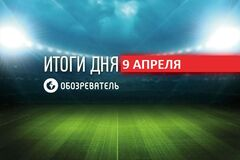 Усик розкритикував декомунізацію і виправдав росіян: підсумки спорту 9 квітня