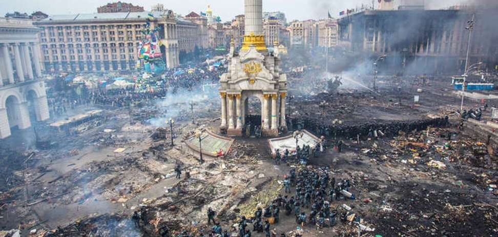 Як на Майдані з'явилася зброя