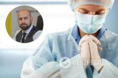 В Кировоградской области 43 медика заразились коронавирусом
