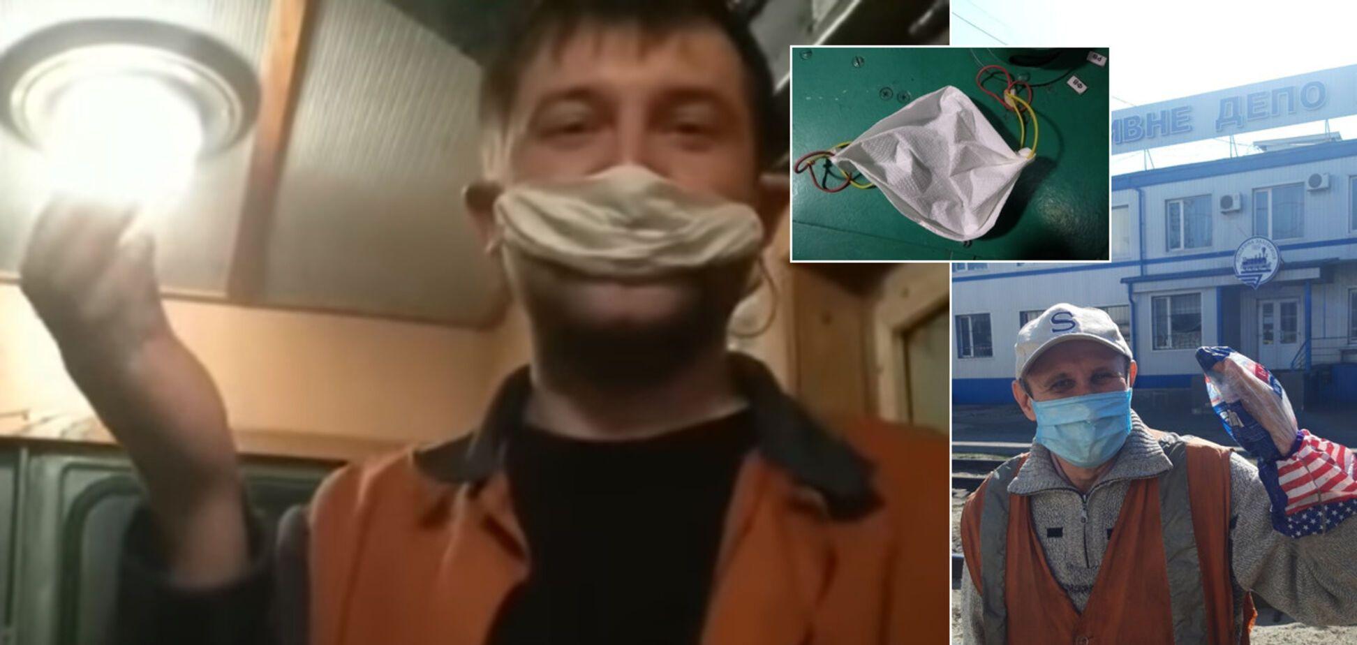 Пранкер устроил разоблачение 'Укрзалізниці' из-за скандала с масками