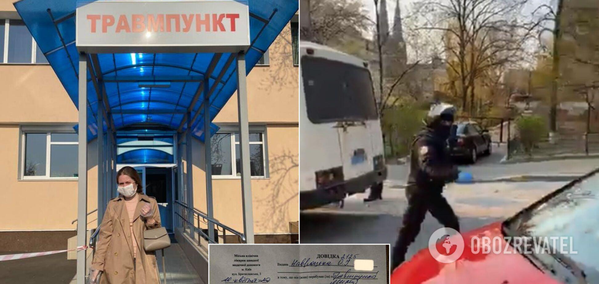 В Киеве полицейские жестоко задержали девушку за 'нарушение карантина'