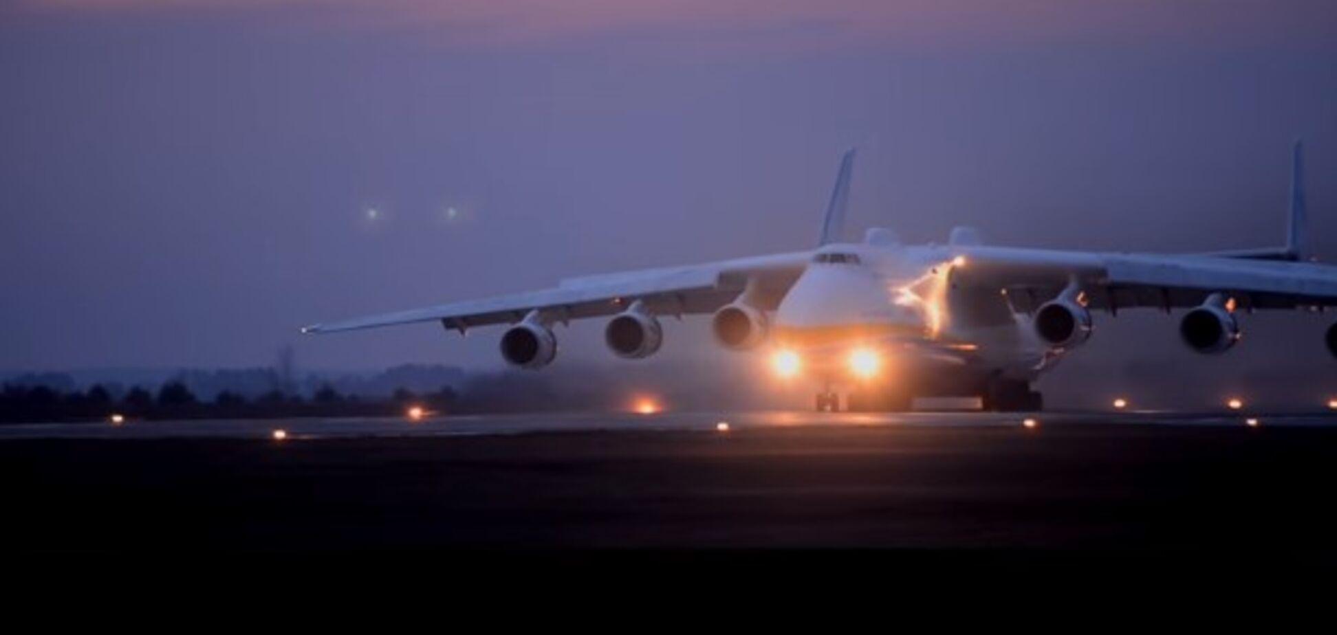Легендарный самолет-гигант ''Мрія'' подняли в небо для борьбы с коронавирусом. Видео