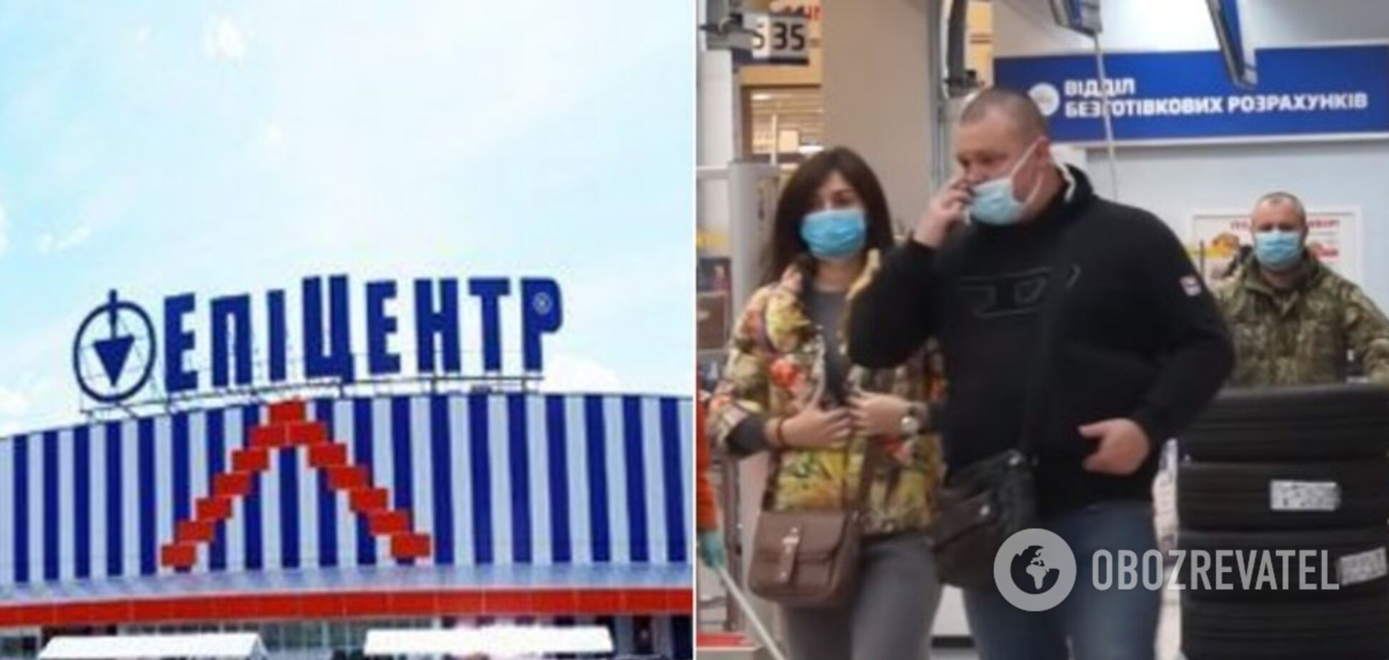 Як гіпермаркет 'Епіцентр' наживається під час епідемії – розслідування