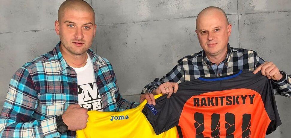 Вацко разместил фото с Ракицким и спровоцировал пожар в комментариях